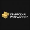 ООО Крымский раушечник