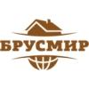 """ООО Строительная компания """"Брусмир"""""""