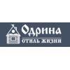 ООО Одрина