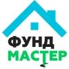 ООО ФундМастер
