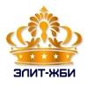 ООО ЭЛИТ-ЖБИ