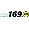 ООО 169 Москва