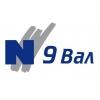 ООО 9 Вал Москва