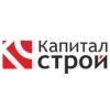 ООО Капитал Строй