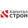 ООО Капитал Строй Санкт-Петербург