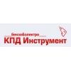 ООО КПД Инструмент Пермь