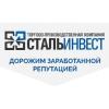 ООО Стальинвест Санкт-Петербург