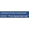ООО РосАрхитектор