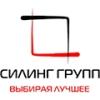 ООО СИЛИНГ ГРУПП