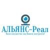ООО АЛЬЯНС-Реал