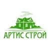 """ООО Строительная компания """"Артис Строй"""""""