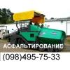 СИМВОЛ Украина