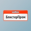 ООО Блистерпром