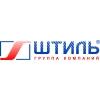 Группа компаний «Штиль» Москва