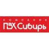 ООО Компания ПВХ-Сибирь Омск