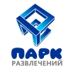 ООО ПАРК РАЗВЛЕЧЕНИЙ