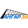 ООО Ангар 36 Ростов-на-Дону