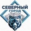 ООО ИЛ Северный город Санкт-Петербург
