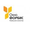ООО Окна Форбис Москва