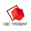 ООО ИДС-ТРЕЙДИНГ