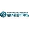 ООО КлиматКонтроль Москва