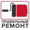 ООО Правильный ремонт