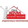 ИП Молошников О.Н