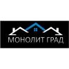 ООО Монолит Град