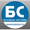 ООО Базовые Системы (Смоленск)