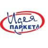 ООО Идея Паркета-Казань Казань