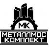 ООО Металлмос-Комплект