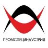 ООО ПромСпецИндустрия