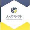 ООО Аквамен Краснодар
