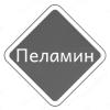 ООО Пеламин
