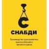 ООО СНАБДИ Вологда