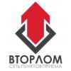 """ООО """"Вторлом"""" - Пункт приема металлолома Москва"""
