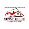 ООО Stone House