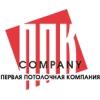 ООО Первая Потолочная Компания