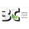 ИП Завод Строй Литья Москва
