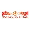 ООО Фортуна СНаБ Челябинск