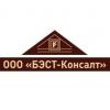 """ООО """"БЭСТ-Консалт"""""""