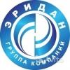 """ООО Группа Компаний """"ЭРИДАН"""""""