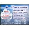ООО Небесный город Краснодар