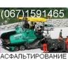 ООО Матош