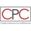 ООО СРСНАБ Новосибирск