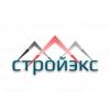 ООО Экспертный центр «Стройэкс» Волгоград