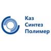 ООО КазСинтезПолимер Пермь