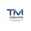ООО ООО ТМ-Электро