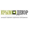 ИП Крым Декор