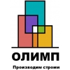 ООО «Строительная компания «ОЛИМП»